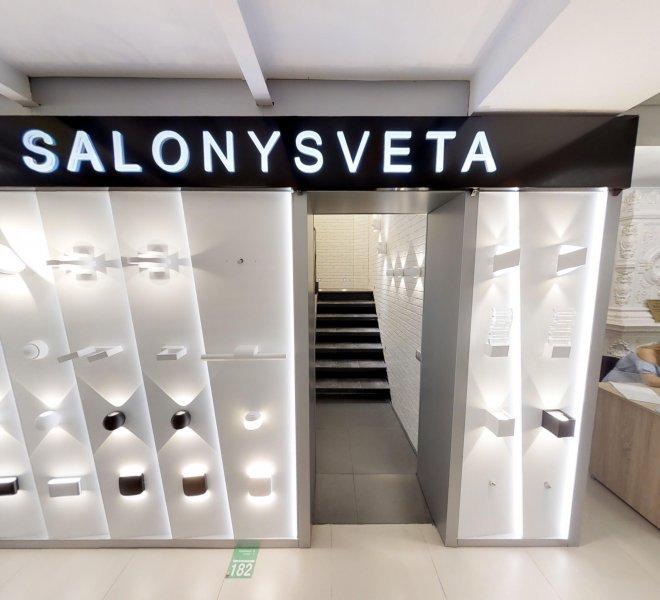 Salony-Sveta-08312018_103942