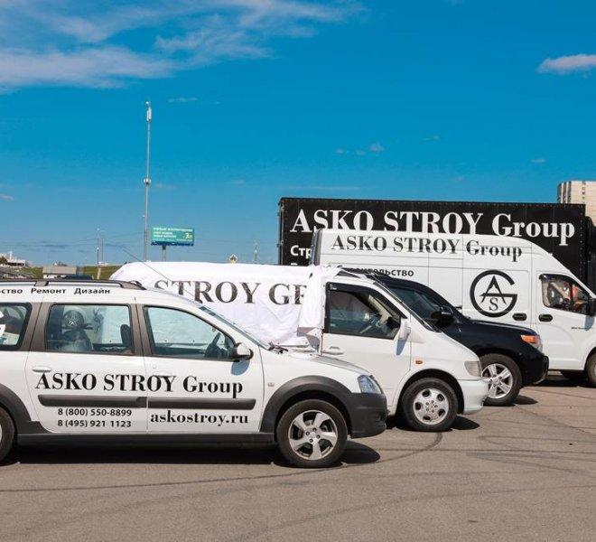 День строителя ASKO STROY Group